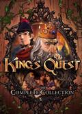 国王密使游戏 免费版 1.0