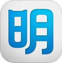 明道办公软件ipad版 5.1.4 免费版