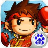 乱斗堂百度版 4.1 安卓版