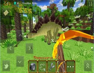 制作侏罗纪界面预览图