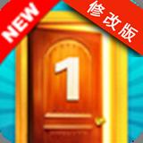 密室逃脱1破解版 1.0.0 安卓版