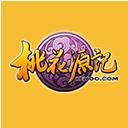 桃花源记百宝箱 1.0 免费版