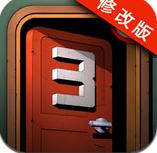 密室逃脱3破解版 3.0.5 安卓版