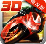 3D暴力摩托狂野飙车破解版 1.9.0 安卓版