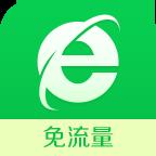 360浏览器免流版 2.1.4 安卓版
