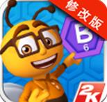 蜜蜂大乱斗