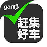 赶集二手车app 1.1.0 安卓版