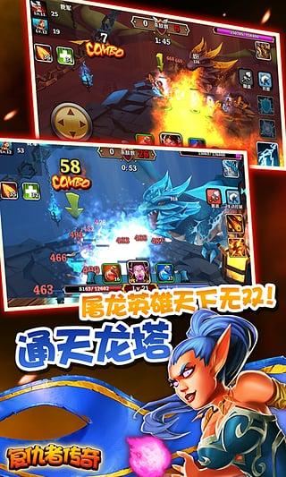 復仇者傳奇九游版 1.0.3 安卓版