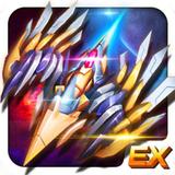 雷霆EX星际大战
