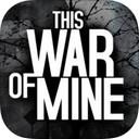這是我的戰爭iPad版 1.3 免費版
