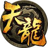 天龙八部冬瓜天龙辅助 4.0 免费版