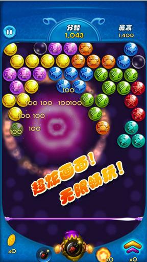 泡泡龙3免费版 1.4 iphone版