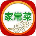 家常菜谱大全app 1.6 iPhone版