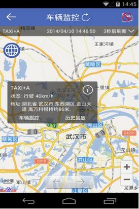 汽车在线GPS定位电脑版