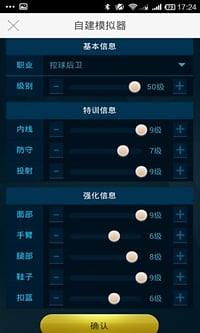 腾讯游戏助手app界面预览图