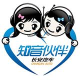 长安知音伙伴 4.1.0 安卓版