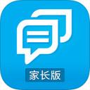 校讯通家长版 2.1.1 iPhone版