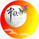 中秋节祝福小视频