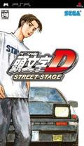 PSP3头文字D公路传说 日版[网盘资源] 1.0