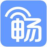 畅wifi破解版 4.5.9 安卓版