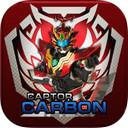 铠甲勇士app 1.0.1 iphone版