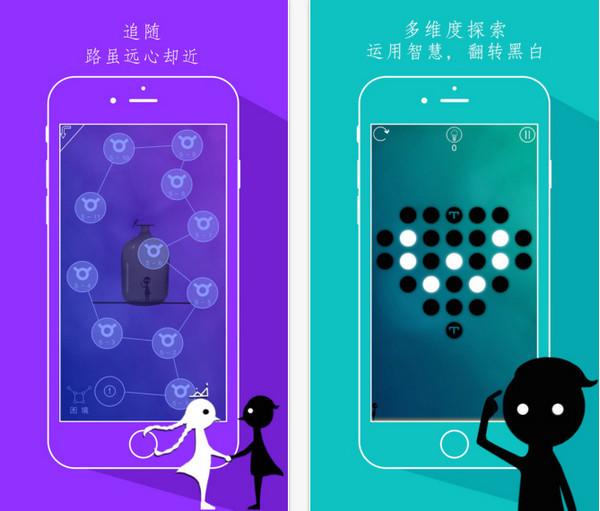 同一个世界iphone版