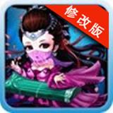 梦醉武侠修改版 1.0 安卓版_无限内购