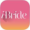 ibride时尚新娘 1.2.3 iPhone版