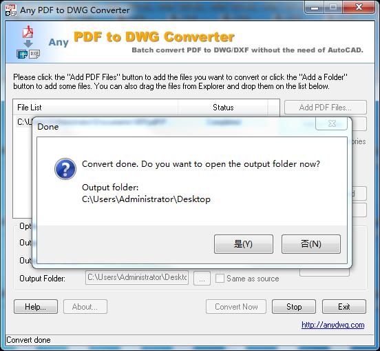PDF转DWG工具_Any PDF to DWG Converter 2016.0.0 汉化破解版