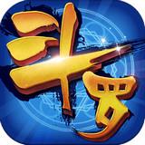 斗罗大陆神界传说360版 1.2.6 安卓版