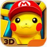 明星大亂斗3D 2.21.32.16.25 安卓正式版