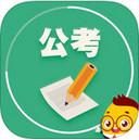 腰果公考app