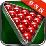 国际斯诺克2012中文版 1.5 安卓版