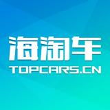 海淘車 1.2.3 安卓版