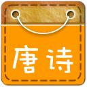 宝宝学唐诗动画版 1.6.9 安卓版