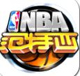 NBA范特西贝贝辅助  免费版 1.0