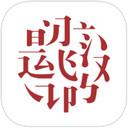 中国汉字听写大会app 1.0.0 ios版