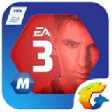 FIFA online3移动版 0.0.0.20 _abba.1442 安卓版