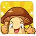 蘑菇消消乐 1.2.53 安卓版