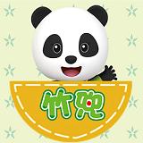 竹兜育兒 4.2.1 安卓版
