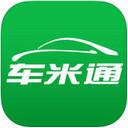 车米通二手车app 2.2.0 iPhone版