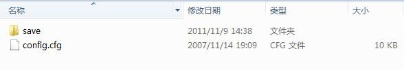 使命召唤4存档 免费版 1.0