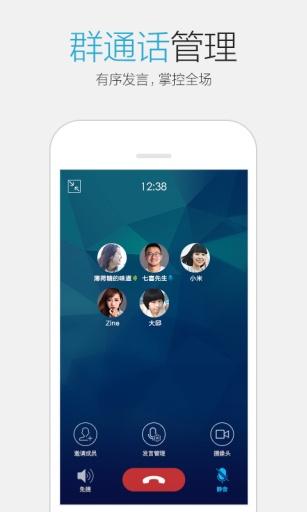 手机qq2015