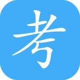 考试邦 2.1.0 安卓版