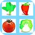 儿童学蔬菜