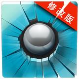 急速冲击完整破解版 1.3.2 安卓版