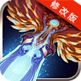天使之剑破解版 2.62 安卓版