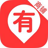 附近就有商铺版 1.01.20150908 安卓版