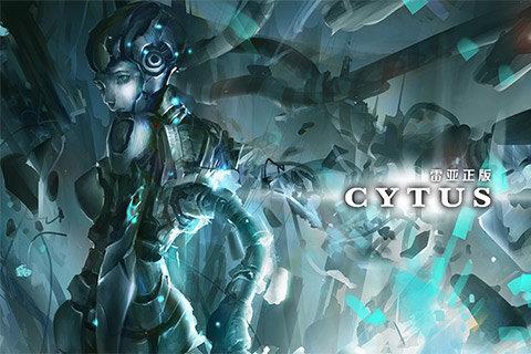 Cytus音乐节奏九游版