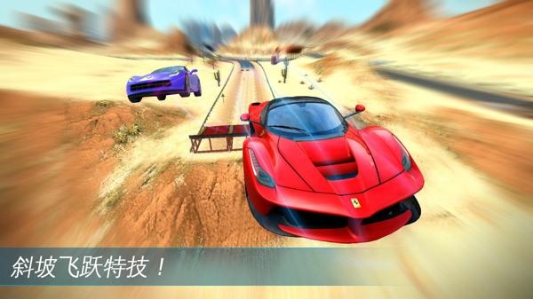 狂野飙车极速版中文破解版 5.2.5 安卓版